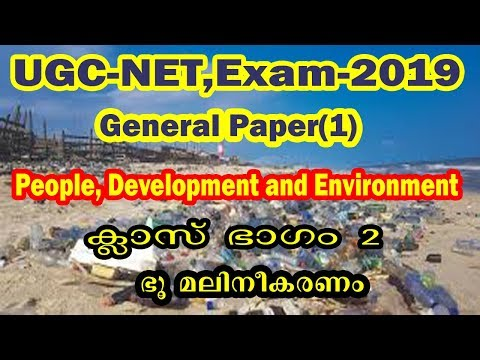 UGC-NET,2019-General Paper(1) People, Development and Environment Class in Malayalam Part-2
