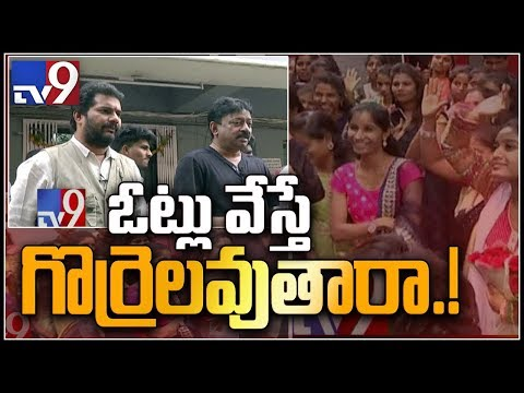RGV questions students - Have you read manifesto of TRS and TDP? - TV9