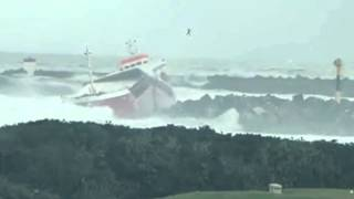Spanish cargo ship Luno breaks in two off the French coast