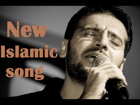 Hasbi Rabbi Jallaallah -Sami Yusuf, Islamic song...