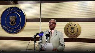 السودان | بيان لوزير الإعلام فيصل محمد صالح حول الأحداث التي شهدتها الخرطوم اليوم