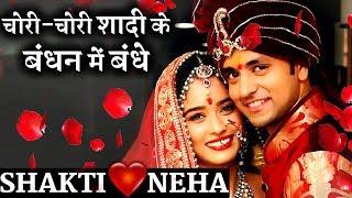 Woah ! Shakti Arora and Neha Saxena gets SECRELTY Married