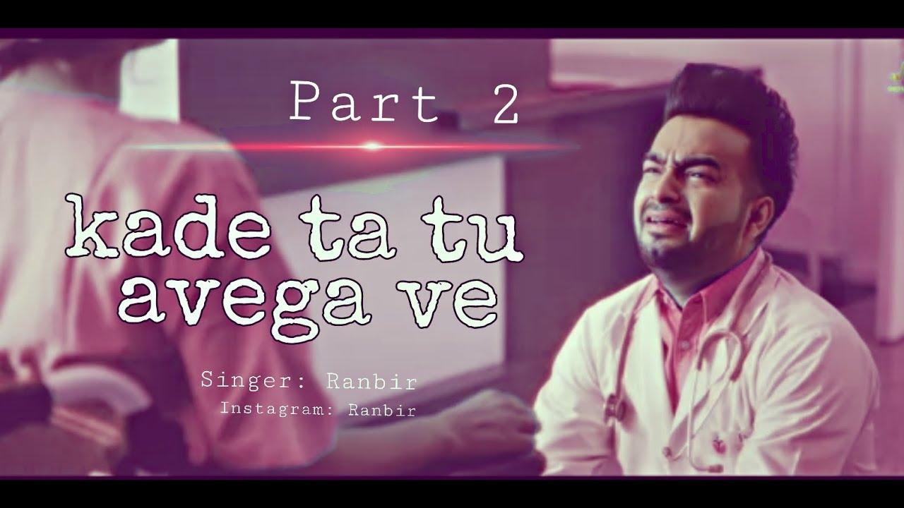 Kade Ta Tu Avega Part 2 Full Video Ranbir Turban Beats
