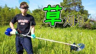 別荘の広大な庭の雑草刈るぞ!!(>θ<) PDS thumbnail
