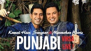 Punjabi Virsa Vancouver Live (2008) - Part 2 - Full Length