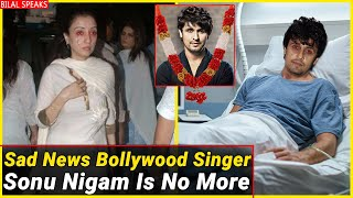Sad news for Sonu Nigam fans | Singer sonu nigam latest update | Bollywood news today | india news