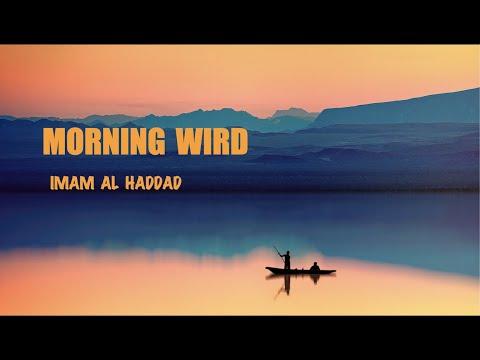 Wird Al Latif (morning) with English translation