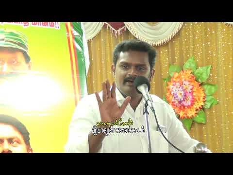 தமிழ்தேசிய அரசியலின் அவசியம்! பேராசிரியர் கல்யாணசுந்தரம் பேருரை | Kalyanasundaram Speech at Cuddalur