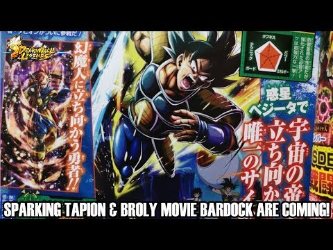 SPARKING TAPION & SPARKING BROLY MOVIE BARDOCK ARE COMING!!! Dragon Ball Legends Info!