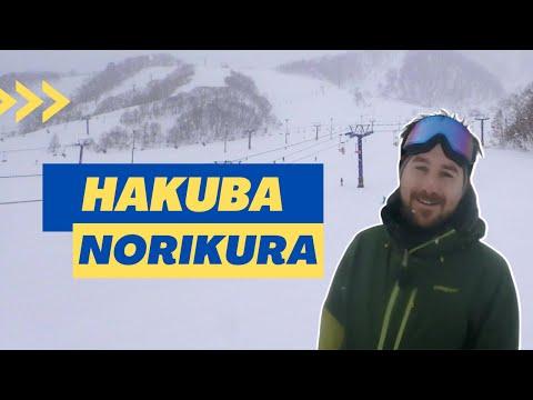 Hakuba Norikura Ski Resort Review   Simonthego