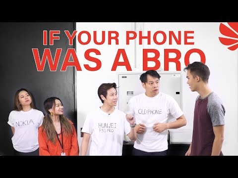 If Your Phone Was A Bro