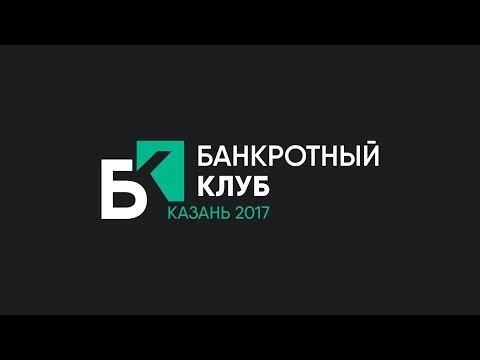 Декан-НН — Муниципальное право России. Тема 1