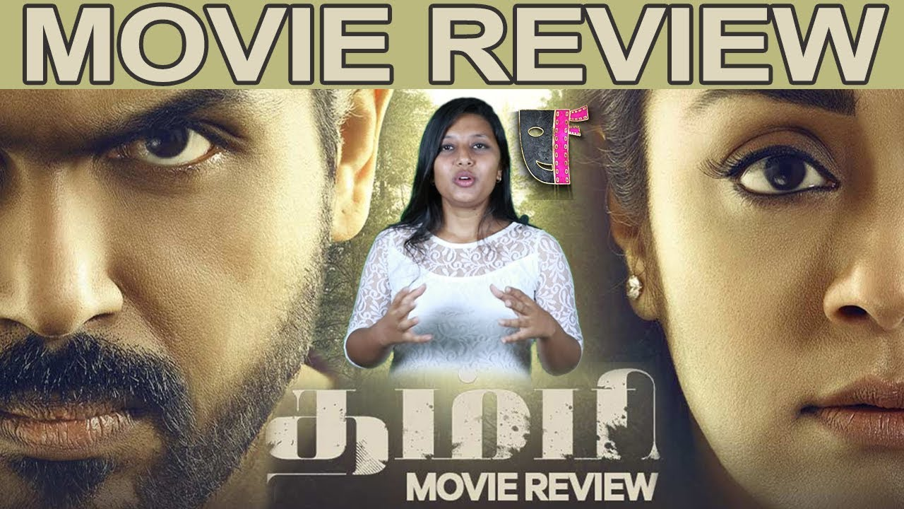 Thambi Movie Review   Karthi   Jyotika   Sathyaraj  Thambi ...