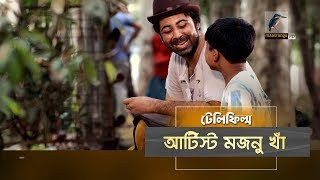 Maasranga TV | Artist Mojnu Kha | Afran Nisho, Sharlin Farzana | Telefilm