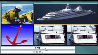 Тема МОРЯК русско-английский видеословарь | Английский язык