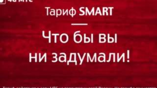 Антон Беляев - Ветер перемен