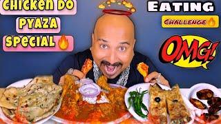 Chicken Do Pyaaza Special | Ulhas Kamathe | Chicken Leg Piece