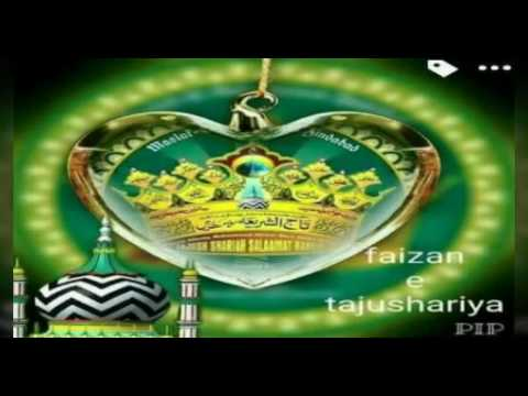 Asad Iqbal+Ansu Chalak Chalak Padhe+Very Imotional New Letest Naat-2016