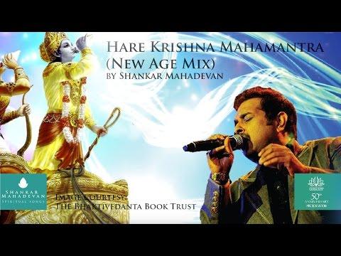 Hare Krishna Mahamantra-New Age Mix by Shankar Mahadevan, Produced by Ricky Kej