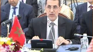 انطلاق فعاليات اللجنة العليا المشتركة بين المغرب و السعودية