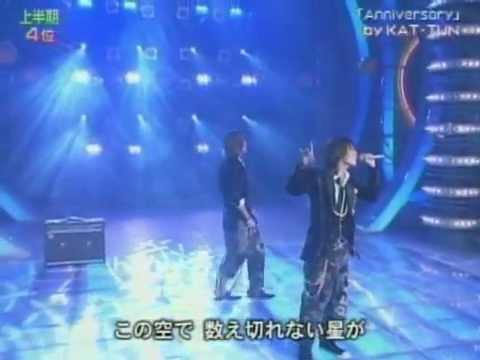 2005.09.28 KAT-TUN - Anniversary
