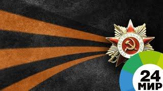 В Казахстане стартовал международный пробег «Победа без границ» - МИР 24