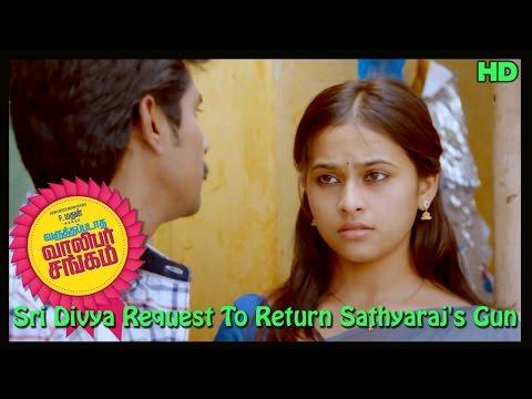 Varuthapadatha Valibar Sangam Tamil Movie Scenes Sri Divya