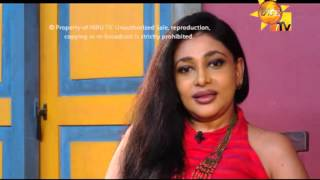 Hiru TV Art Cafe EP 75 | 2015-11-28