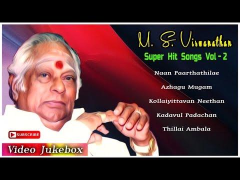 Evergreen Hits Of MS Viswanathan | Vol 2 | MSV Tamil Songs | Anbe Vaa | Sorgam | Pokiri Raja