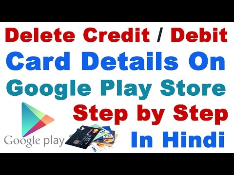 How To Delete Debit/Credit Card Details From Google Play Store Step By Step (Remove Card Details)