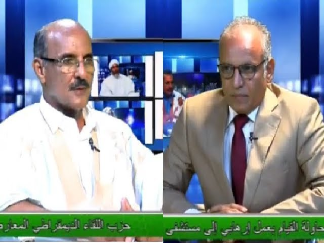 برنامج كلام في السياسة مع رئيس حزب اللقاء الديمقراطي المعارض - قناة الوطنية