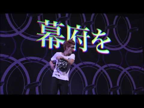 エグスプロージョン @ YouTube FanFest Japan 2015