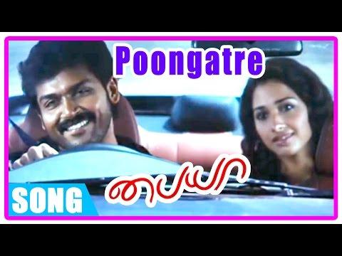 Paiya- Poongatre Poongarte Song