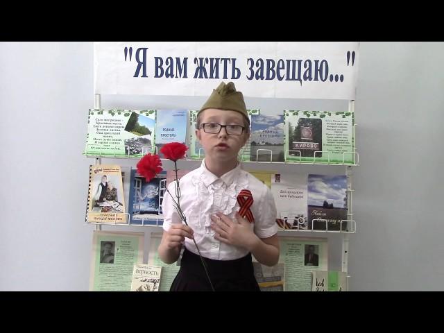 Изображение предпросмотра прочтения – ВикторияСедельникова читает произведение «Слава» К.М.Симонова