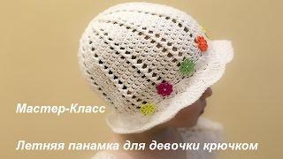 Шляпка/панамка для девочки на обхват головы 48 см. Girls hat