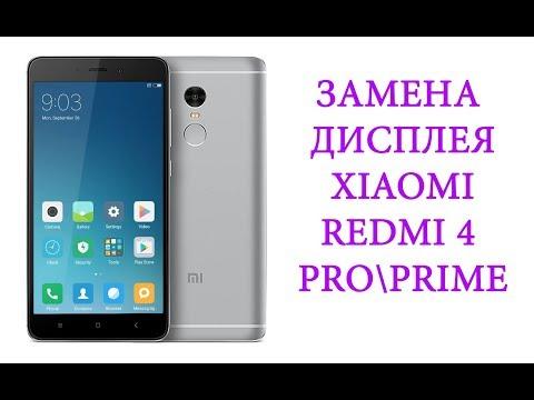 Разборка и замена дисплея Xiaomi Redmi 4 Pro\prime \ Replacement Lcd Xiaomi Redmi 4 Pro\prime