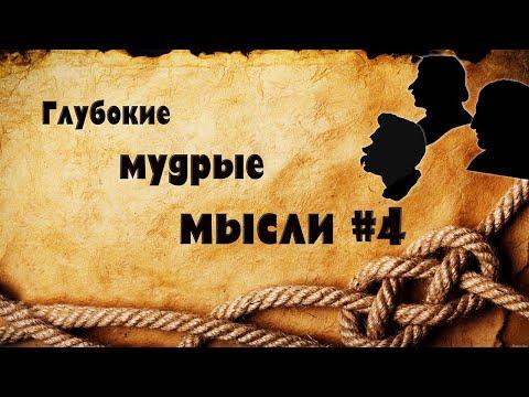 Смотреть или скачать Михаил Жванецкий - не в бровь... онлайн бесплатно в качестве