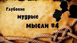Смотреть Михаил Жванецкий - не в бровь... онлайн
