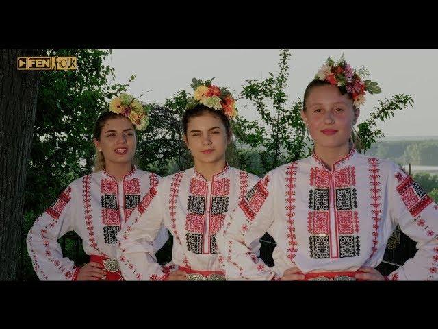 ТРИО НОВЕ - Свирнало момче / TRIO NOVE - Svirnalo momche