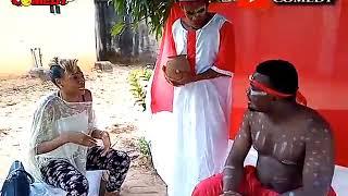 digital chief priest and Davido