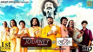 Journey - EP 3 | Dohar | 1st Look | 2018 | Arijit Official