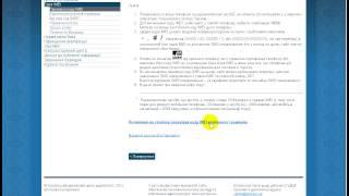 Где и как проверить imei код телефона(В этом ролике вы узнаете где и как можно проверить числиться ли ваш телефон в базе данных imei кодов Украины...., 2014-04-03T08:01:08.000Z)