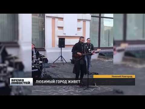 Бесплатный концерт группы UMA2RMAN в Нижнем Новгороде