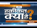 Haqiqat Kya Hai: Social Trade Scam worth Rs 3700 crore Busted, Owner Anubhav Mittal Arrsted