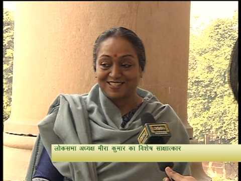 Excusive Interview of Hon'ble Speaker Meira Kumar before Myanmar visit
