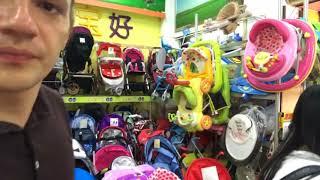 Коляски оптом - детские коляски из Китая оптом