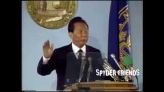 Pres  Ferdinand Marcos made his Brilliant Speech!