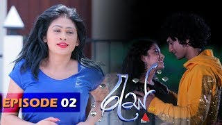 Ras - Epiosde 2 | 07th January 2020 | Sirasa TV Thumbnail