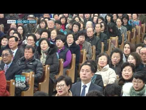 대전중문교회 장경동 목사 - 긍정