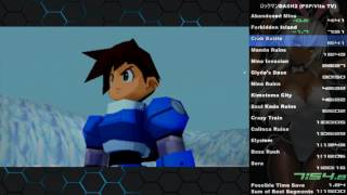 Mega Man Legends 2 - 1:13:15 Speedrun [WR]